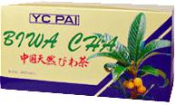 びわ茶2500円パック(透過)